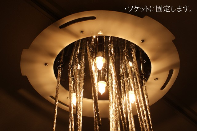 天井照明の組立説明